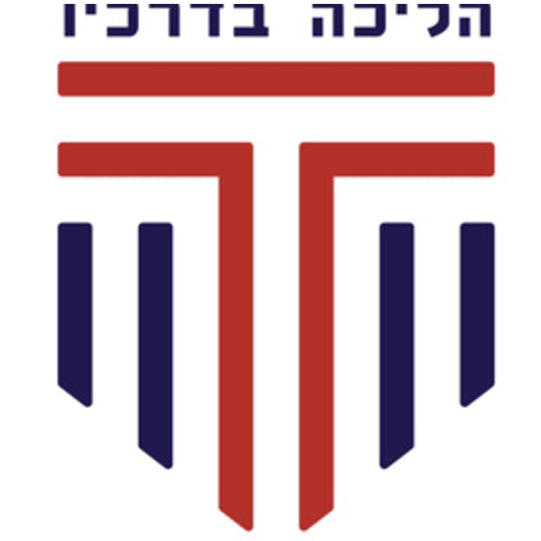 Valley Torah