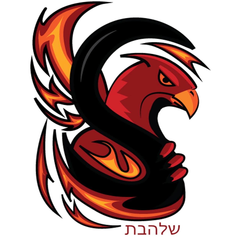 Shalhevet